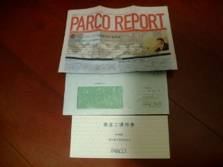 パルコ101024