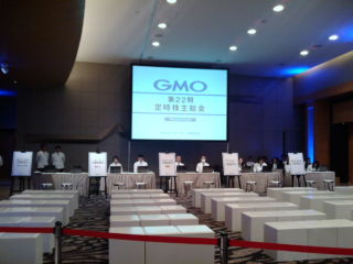 GMO1303248