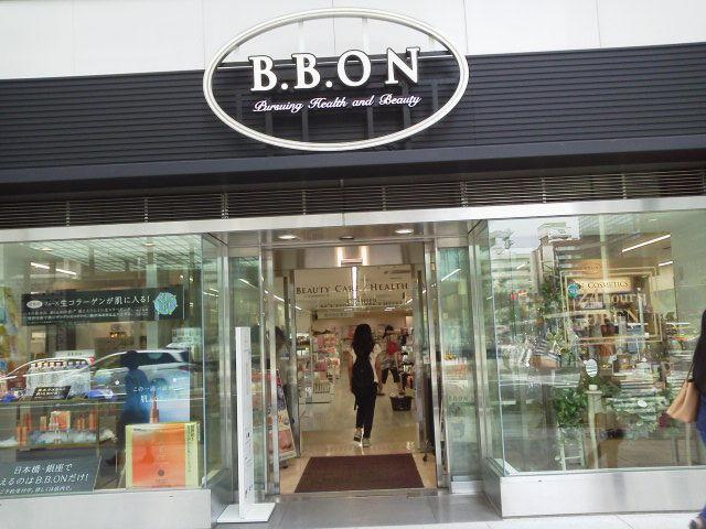 BBON1708051