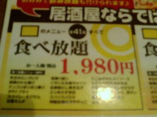 nijyumaru1209171
