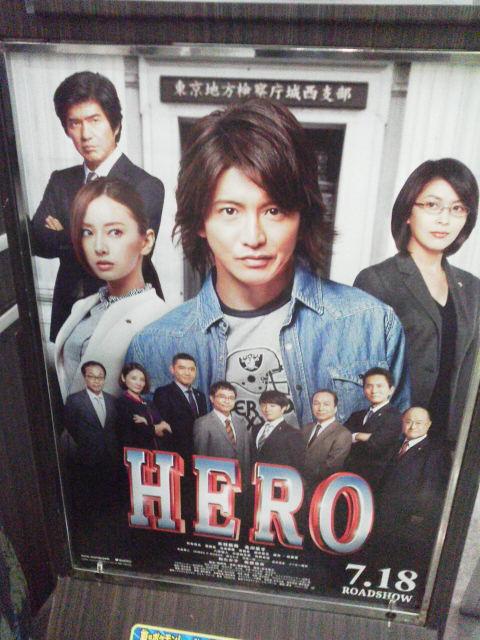 HERO1507261