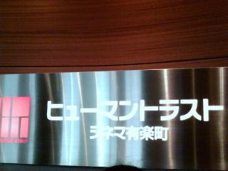 ちょんまげプリン1008212