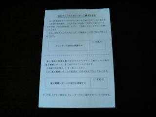 富士電機1108192