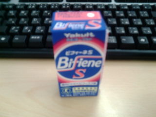 bifienes