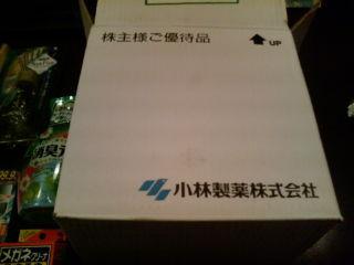 小林製薬110625