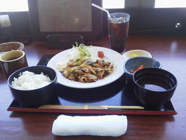 北海道1503273