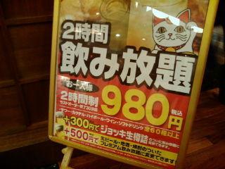 えこひいき1102202