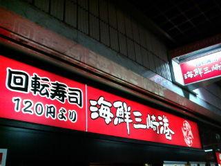 京樽1201221