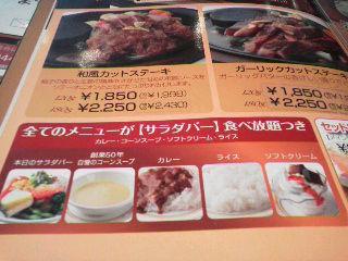 asakuma1407264