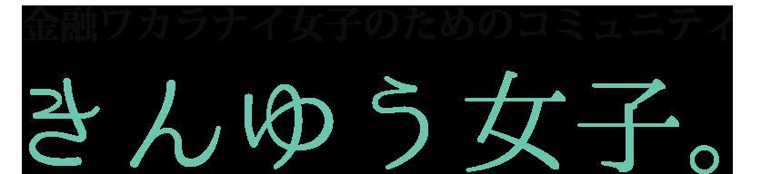 kinyu-logo