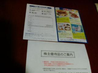 DCMHD110529