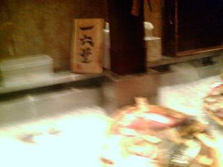 yakichi1008193