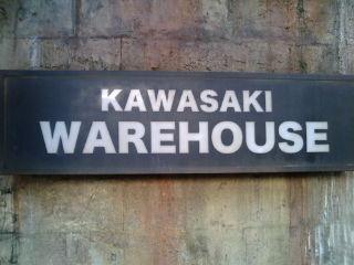 ウェアハウス1112253