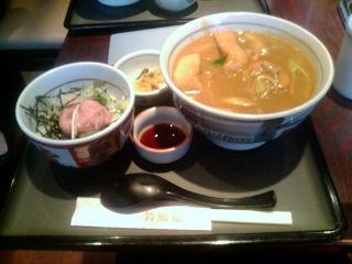 wakasyachiya1104182