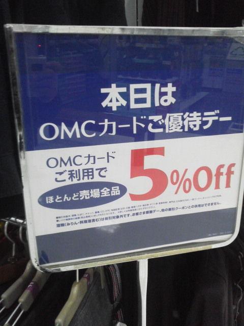 OMC1601172