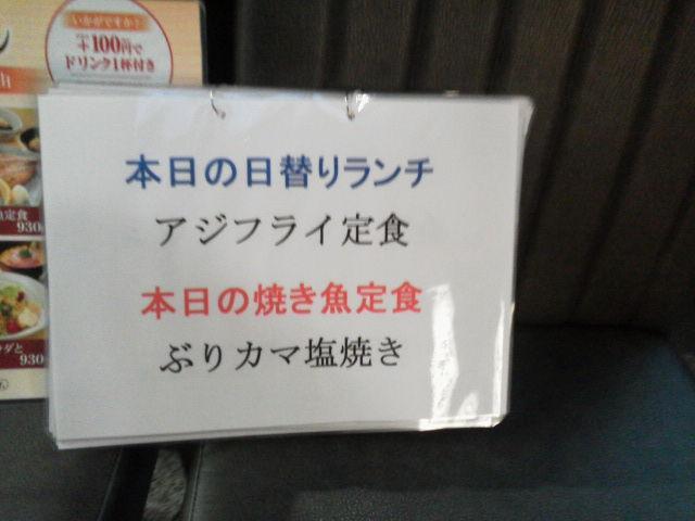 北海道1710302