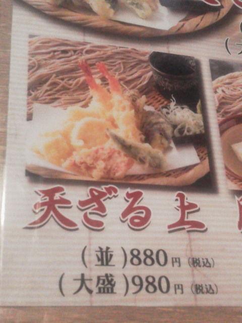 gachi1609098