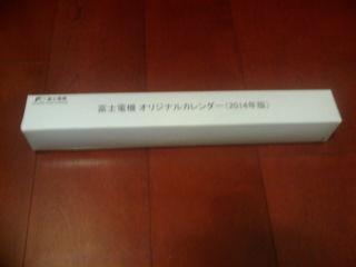 富士電機1311231