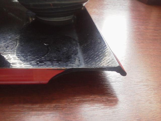 北海道1506151