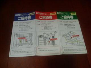 朝日工業1308211