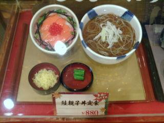 鮭親子丼定食131026