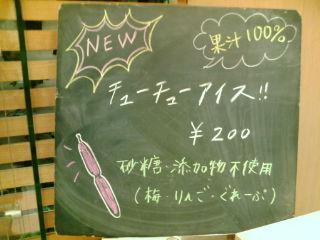 泥武士キッチン110621