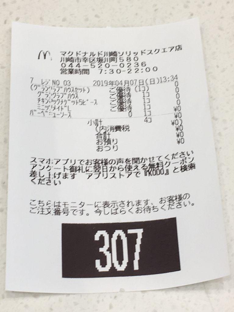IMG_7318