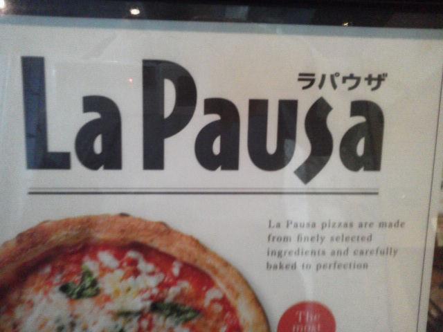 ラパウザ1505112