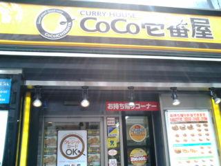coco1403091
