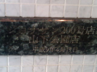 ランチ1007271
