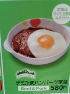 matsuya1401253