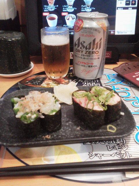 かっぱ寿司1608214