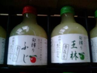 daiwa1107313