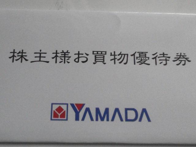 yamada1512232