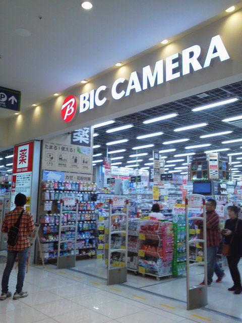 ビックカメラ1711051