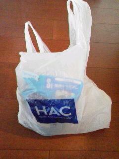 HAC1407122