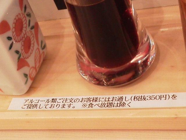 きづなすし1607177