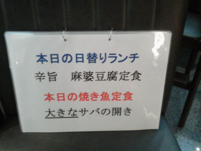 北海道1709052