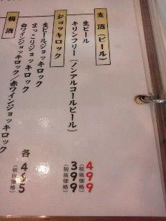 isomaru1407274