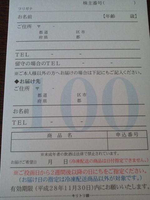 大庄1605211