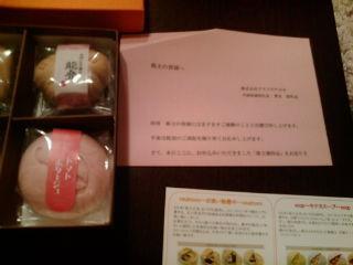 くすりのアオキ1009261