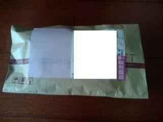 日本管財1212291