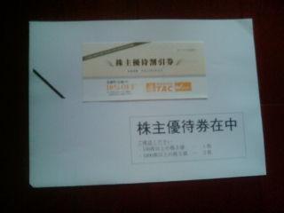 TAC110623