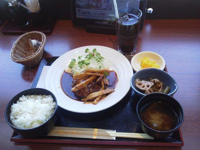 北海道1510092