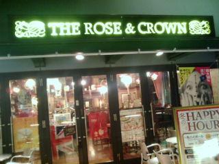 rose1402202