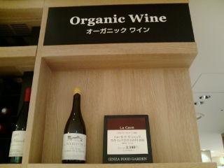 ワイン110621