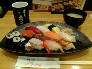 寿司1202193