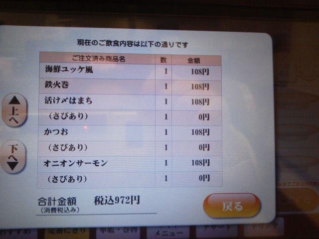 魚兵1412236