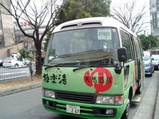 gokurakuyu1401261