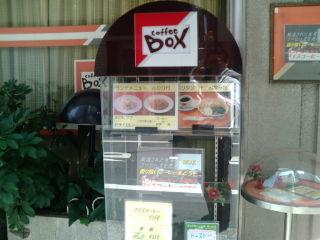 BOX110520